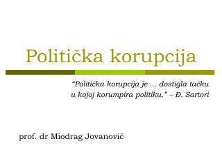 Politička korupcija