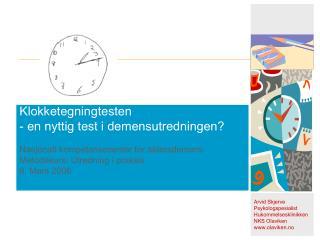 Klokketegningtesten  - en nyttig test i demensutredningen?