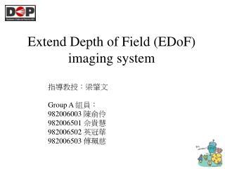 Extend Depth of Field (EDoF) imaging system