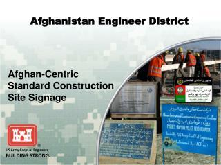 Afghanistan Engineer District