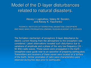 Model of the D-layer disturbances related to natural disasters.
