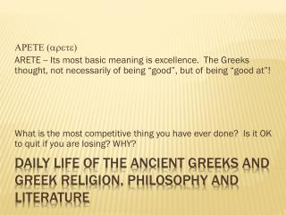 Daily Life of the Ancient Greeks and Greek Religion, Philosophy and Literature