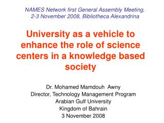 University as a vehicle to enhance the role of science centers in a knowledge based society