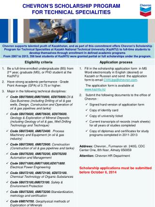 CHEVRON'S SCHOLARSHIP PROGRAM  FOR TECHNICAL SPECIALITIES