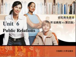 Unit  6 Public Relations