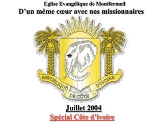 Eglise Evangélique de Montfermeil
