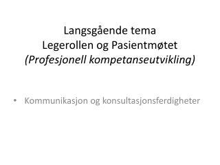 Langsgående tema Legerollen og Pasientmøtet (Profesjonell kompetanseutvikling)