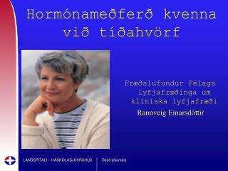 Hormónameðferð kvenna við tíðahvörf