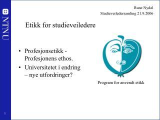 Rune Nydal  Studieveiledersamling 21.9.2006 Etikk for studieveiledere
