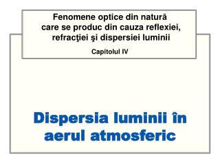 Dispersia luminii în aerul atmosferic