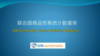UN Commodity Trade Statistics Database
