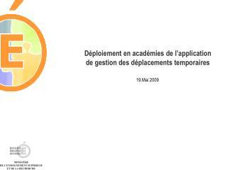 Déploiement en académies de l'application de gestion des déplacements temporaires