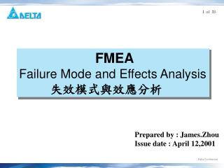 FMEA Failure Mode and Effects Analysis 失效模式與效應分析