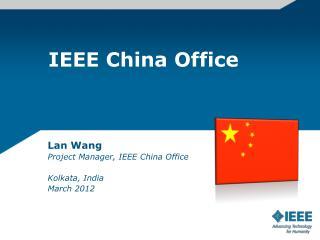 IEEE China Office