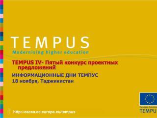 eacea.ec.europa.eu/tempus