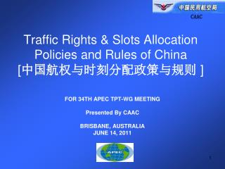 Traffic Rights & Slots Allocation Policies and Rules of China [ 中国航权与时刻分配政策与规则 ]
