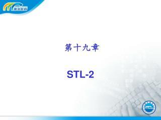STL-2