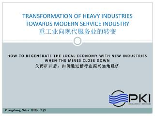 TRANSFORMATION OF HEAVY INDUSTRIES TOWARDS MODERN SERVICE INDUSTRY 重工业向现代服务业的转变