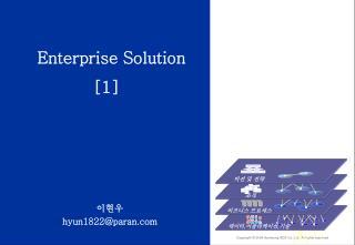 Enterprise Solution [1]