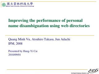 Improving the performance of personal name disambiguation using web directories
