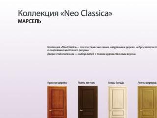 neo-classika