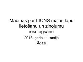 Mācības par LIONS mājas lapu lietošanu un ziņojumu iesniegšanu