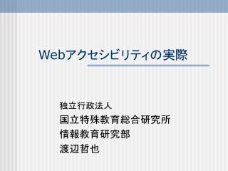 Web ???????????