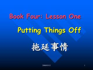 Book Four: Lesson One