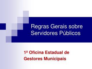 Regras Gerais sobre Servidores Públicos
