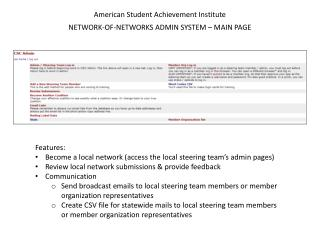 American Student Achievement Institute NETWORK-OF-NETWORKS ADMIN SYSTEM – MAIN PAGE
