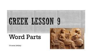 Greek lesson 9