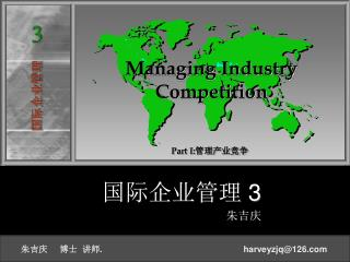Managing Industry Competition