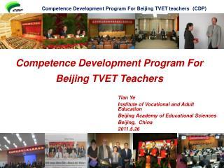 Competence Development Program For Beijing TVET Teachers