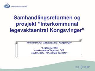 """Samhandlingsreformen og prosjekt """"Interkommunal legevaktsentral Kongsvinger"""""""