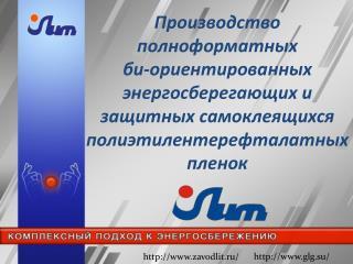zavodlit.ru/