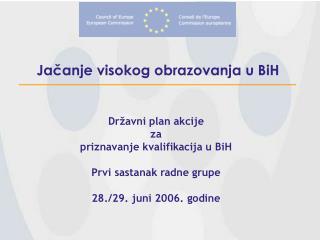 Jačanje visokog obrazovanja u BiH