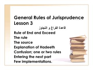 General Rules of Jurisprudence Lesson 3