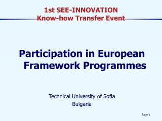 1st SEE-INNOVATION  Know-how Transfer Event