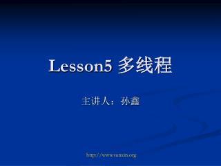Lesson5  多线程
