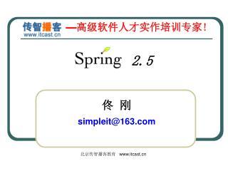 Spring  2.5