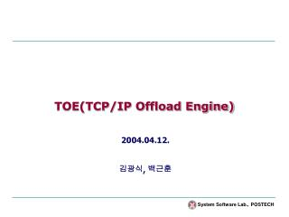 TOE(TCP/IP Offload Engine)
