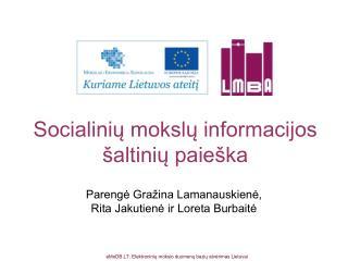 Socialinių mokslų informacijos šaltinių paieška