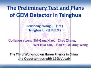 The Preliminary Test and Plans of GEM Detector in Tsinghua