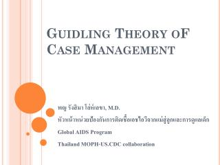 Guidling  Theory  oF  Case Management