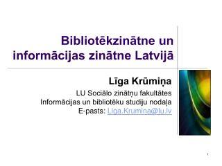 Bibliotēkzinātne un informācijas zinātne Latvijā