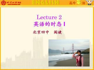 Lecture 2 英语的时态  I
