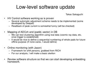 Low-level software update