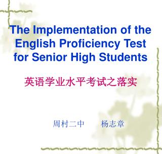 The Implementation of the English Proficiency Test for Senior High Students