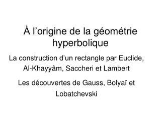 À l'origine de la géométrie hyperbolique