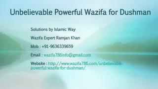 Unbelievable Powerful Wazifa for Dushman